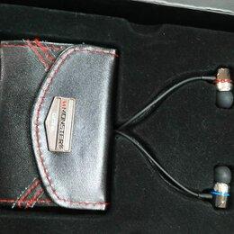 Наушники и Bluetooth-гарнитуры - Наушники внутриканальные реплика фирмы beats , 0