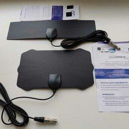 Антенны - Телевизионная hd цифровая антенна (черный), 0