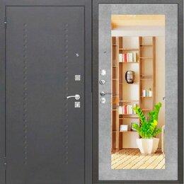 Входные двери - Дверь входная стальная Доминанта Серебро зеркало бетон, 0