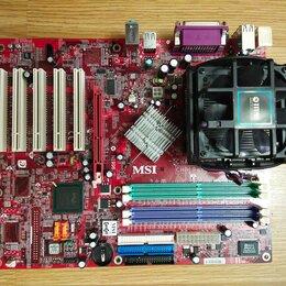 Материнские платы - Материнка MSI 865PE Neo2 + Pentium®4 + кулер - все рабочее, 0
