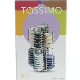 Сумки и боксы для дисков - Подставка для Т-дисков tassimo (до 64 дисков), 0