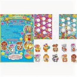 Скрапбукинг - Набор декорат.наклеек «Мир открыток» в асс. 004,006, 0