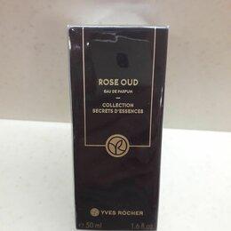 Парфюмерия - Rose Oud Yves Rocher Ив Роше Удовая Роза Женская Парфюмерная вода духи , 0