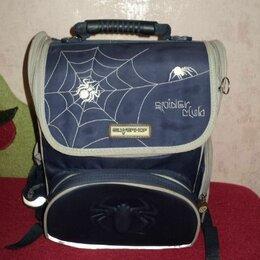 Рюкзаки, ранцы, сумки - Рюкзак ранец школьный , 0