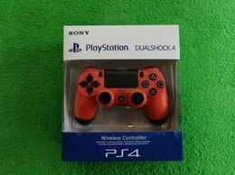 Игровые приставки - Геймпад Dualshock 4 оранжевый , 0