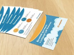 Рекламные конструкции и материалы - Изготовление листовок, 0