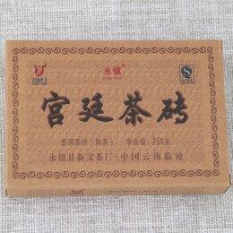 """Продукты - Чай листовой, шу пуэр (чёрный) - Юн Чжэнь """"Гун Тин"""" 2016 г., кирпич 250 гр., 0"""