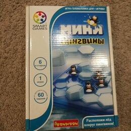 Головоломки - Головоломка BONDIBON Smart Games Мини-пингвины (новая), 0