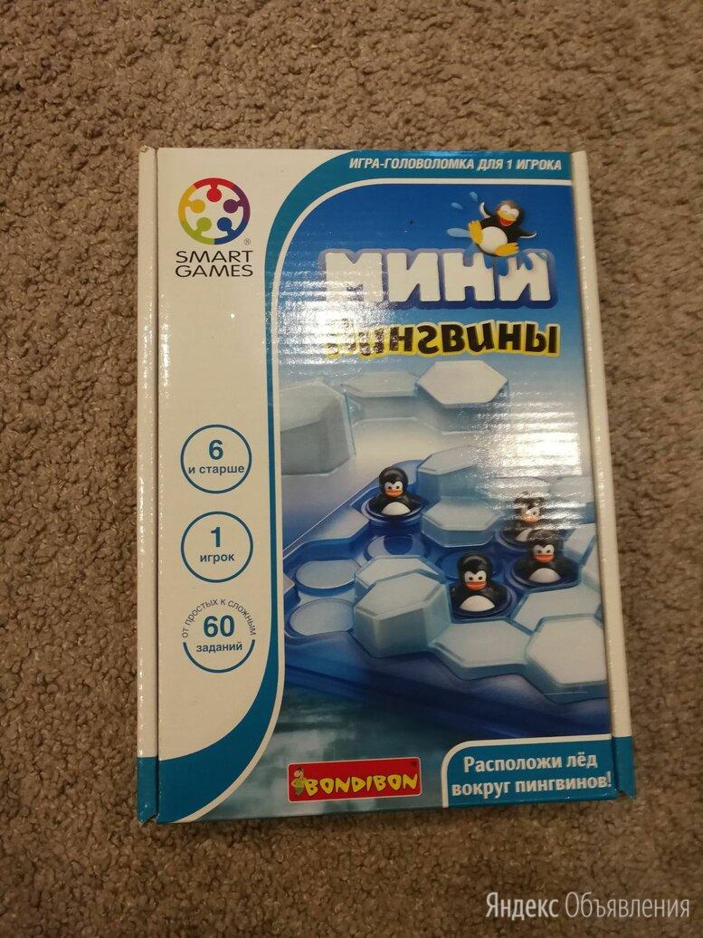 Головоломка BONDIBON Smart Games Мини-пингвины (новая) по цене 500₽ - Головоломки, фото 0