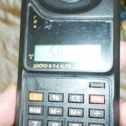 Калькуляторы - Калькулятор винтажный, 0