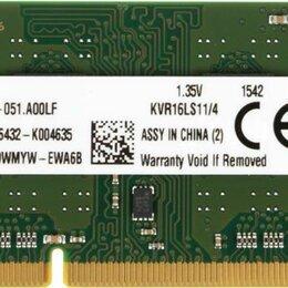 Модули памяти - Kingston Память DDR3L 4Gb 1600MHz Kingston KVR16LS11/4 RTL PC3-12800 CL11 SO-..., 0