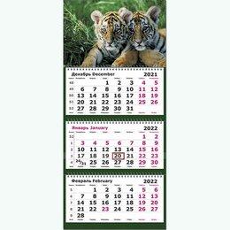Календари - Квартальный календарь 2022г. Милые тигрята 13с14-207/1385368 Полином /20, 0