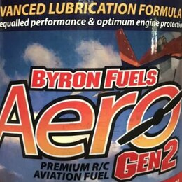 Промышленная химия и полимерные материалы - Нитрометан авио модельный, 0