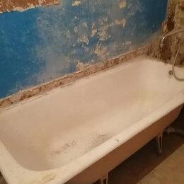 Бытовые услуги - Вывоз металлолома чугунные ванны, батареи, 0