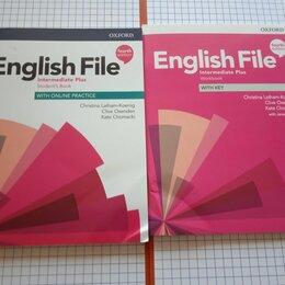 Учебные пособия - English File Intermediate plus fourth edition  , 0