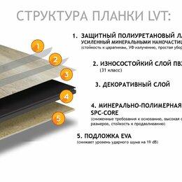 Плитка ПВХ - Кварцвиниловая плитка alfa, 0