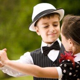 Наука, образование - Бальные танцы от 4 лет, 0