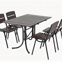 Кресла и стулья - Комплект складной мебели 1200х800 мм, 0