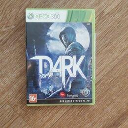 Игры для приставок и ПК - Игра Dark для xbox 360, 0