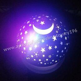 Ночники и декоративные светильники - Ночник звёздное небо, 0