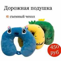 Дорожные аксессуары - Подушка для путешествий детская москва, 0