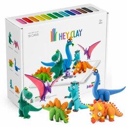 Настольные игры - Легкий пластилин для лепки «HEY CLAY »Залипаки« Динозавры» (набор 18 банок), 0