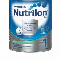 Детское питание - Смесь сухая Nutrilon Пре 1 400г с 0 месяцев в наличии 3 шт , 0