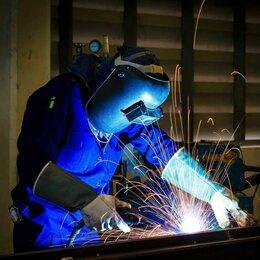 Строительство, недвижимость, ЖКХ - электросварщик ручной сварки, и сварки в среде защитных газов , 0