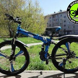 Велосипеды - ВЕЛОСИПЕД ROOK TS261D, 0