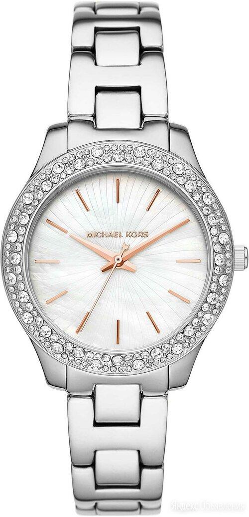 Наручные часы Michael Kors MK4556 по цене 22990₽ - Наручные часы, фото 0