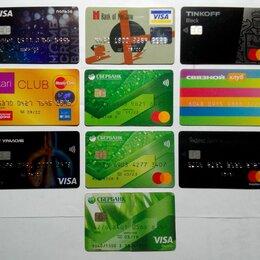 Коллекционные карточки - Пластиковая карта банка, 0