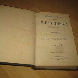Антикварные книги - Книга Книга МЕ Салтыкова. (И. Щедрина).1905 год. Том 3 Губернские очерки., 0