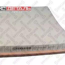 Отопление и кондиционирование  - STELLOX 7101202SX 71-01202-SX_фильтр воздушный\ BMW 7 F01/F02 4.0i/X6 35i 08 , 0