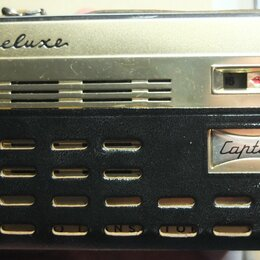 Радиоприемники - Радиоприемник Deluxe, 0