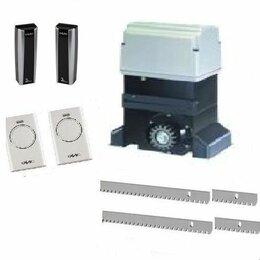 Шлагбаумы и автоматика для ворот - Комплект автоматики для сдвижных ворот до 1800 кг FAAC 844 ER KIT, 0
