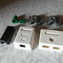 Прочие комплектующие - Фурнитура для сетевых работ под гнёзда RJ-45.  , 0