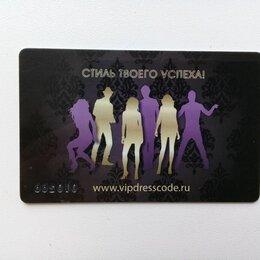 Подарочные сертификаты, карты, купоны - Vipdresscode, 0