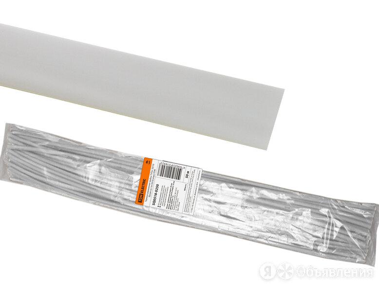 Термоусаживаемая трубка ТУТнг 20/10 белая по 1м (уп.50м) TDM по цене 65₽ - Товары для электромонтажа, фото 0