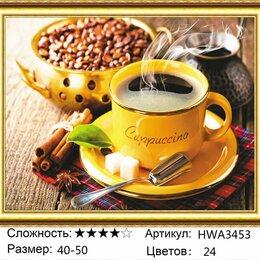 """Рукоделие, поделки и сопутствующие товары - Алмазная мозаика """"Черный кофе с корицей"""", 0"""