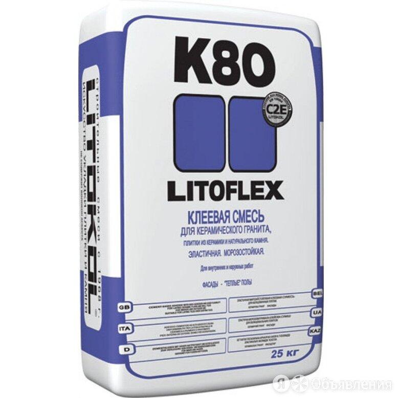 LITOKOL (Литокол) LITOFLEX  К80 25кг по цене 555₽ - Строительные смеси и сыпучие материалы, фото 0