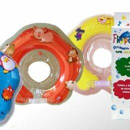 Губные гармошки - FL003 ROXY-KIDS Круг-воротник на шею музыкальный Flipper для купания  0+ мес   С, 0