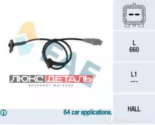 FAE 78117 Датчик ABS Citroen  по цене 1148₽ - Тормозная система , фото 0