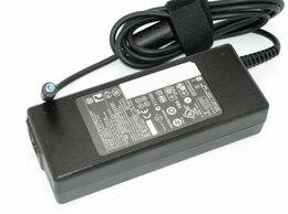 Аксессуары и запчасти для ноутбуков - Блок питания для HP Probook 650 G5, 0