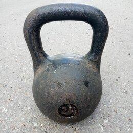 Гири - Гиря 24 кг, 0