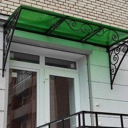 Дизайн, изготовление и реставрация товаров - Козырек над входом с элементами ковки, 0
