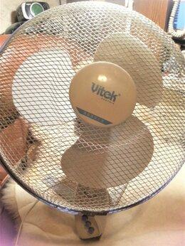 Вентиляторы - Вентиляторы разные, запчасти, пульты, 0