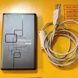 Внешние жесткие диски и SSD - Внешний жёсткий диск Transcend 120Gb USB, 0