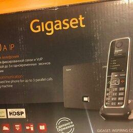VoIP-оборудование - Беспроводной телефон Siemens Gigaset c530a ip, 0