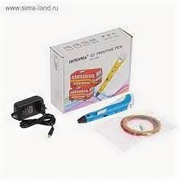 Дизайн, изготовление и реставрация товаров - 3D ручка Myriwell синяя, ABS (+ пластик, 3 цвета), 0