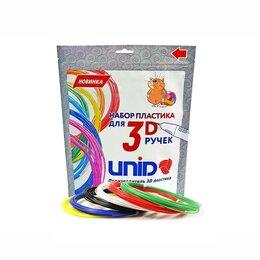 Расходные материалы для 3D печати - Пластик UNID PLA-6, для 3Д ручки, 6 цветов в наборе, по 10 метров, 0